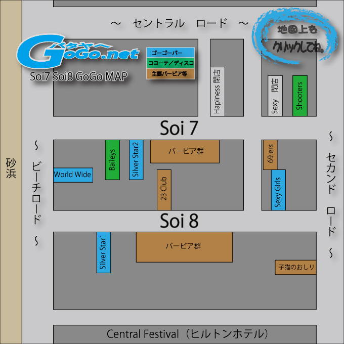 Soi 8 地図